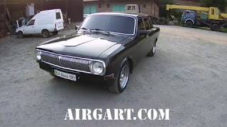 Обзор пневмоподвески на автомобиль Волга ГАЗ-24-01