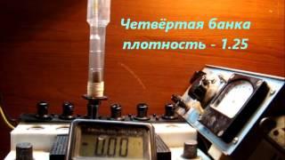 Проверяем плотность электролита в аккумуляторе