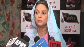 Upcoming Family Drama MERE ANGNE MEIN- Grandmother Shanti Devi And Ria