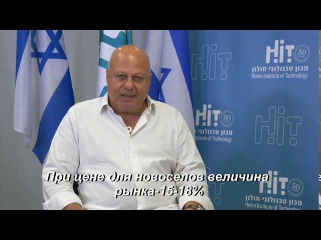 программа #15 - Международная информационно-аналитическая программа Asia Israel TV в режиме on-line