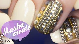 """Дизайн ногтей """"металлические ногти"""".  Маникюр с цепочкой и литьем + мини обзор новинок от Impuls"""