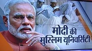Narendra Modi Plans For Muslims, Time For Execution : India Tv Special
