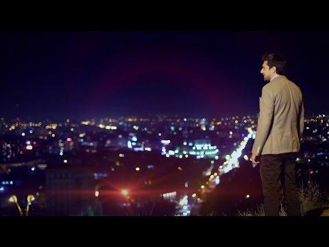 «Երևան՝ իմ տուն» /