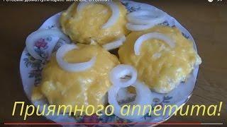 Готовим дома Кулинария МЯСНЫЕ СТОЖКИ Рецепт Мясные рецепты
