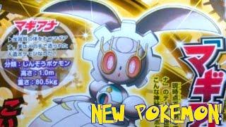 NEW LEGENDARY POKEMON LEAKED! Connection to Mewtwo?! (Magiana & Pokemon Z Theory)