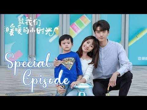 Put Your Head On My Shoulder | Special Ending Episode | WeTV 【INDO SUB】