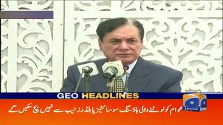 Geo Headlines 01 PM | 23rd October 2019