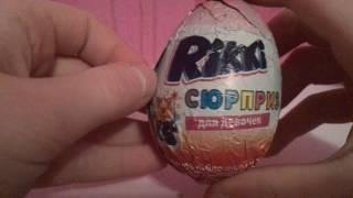 Открываем ДЕШЁВЫЕ шоколадные яйца с сюрпризом /
