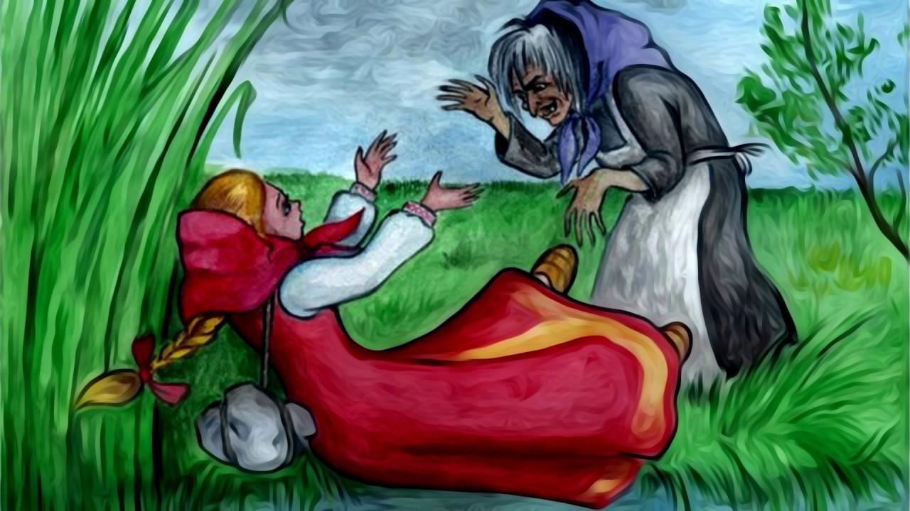 иллюстрации к сказкам сестрица аленушка осенний