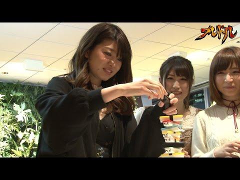 【第6回】ブレドルだよ!全員集合!OH!寿司ゲーム編