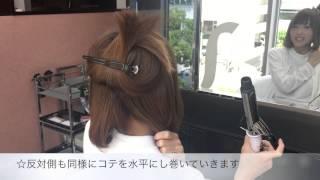 大阪でヘアサロンといえばココ!と大ブレイク中『LaBless(ラブ...