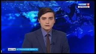 Два 14-летних подростка пострадавших от отравления в Ахтубинске доставлены на лечение в Астрахань