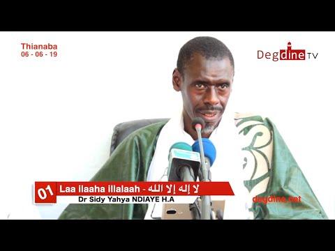 Conférence: Laa ilaaha illallaah-01 || لا إله إلا الله || Dr Sidy Yahya NDIAYE - 06-06-19 à Thianaba