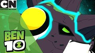 Ben 10 | Cannonbolts Epic Upgrades | Cartoon Network