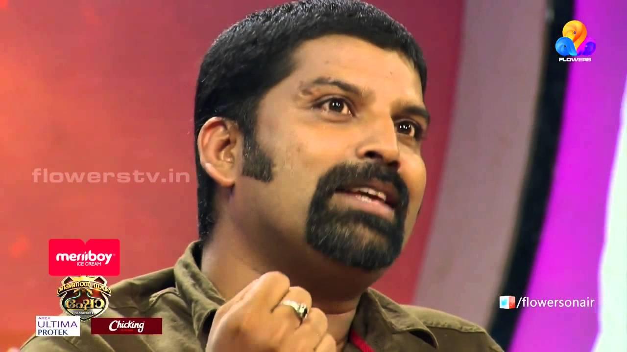 Sreekandan Nair Show Gandhibhavan Episode Courtesy