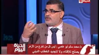بالفيديو.. مجمع البحوث: استغلال الإسلام السياسي أكبر خطر على الدين