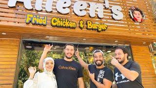 فتحنا مطعم جديد !! حققنا حلم حياتنا