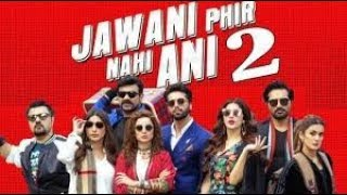 Jawani Phir Nahi Ani 2 Full Movie ARY Digital