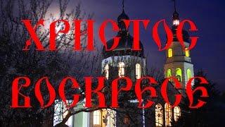 видео Свято-Троицкий храм