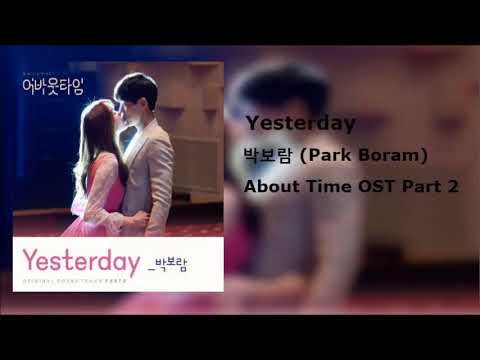 Park Boram  -  Yesterday (About Time OST Part 2) Instrumental