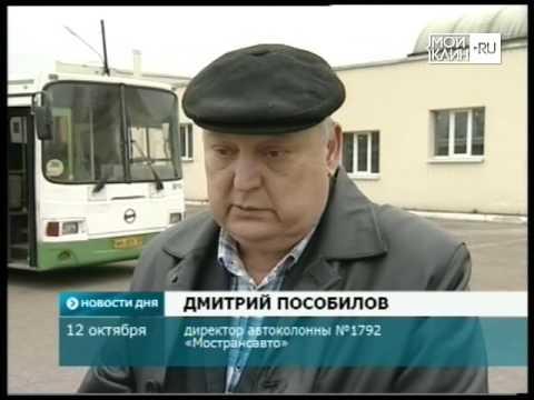 ТНТ-Поиск: Автобусы перешли на зимнее время