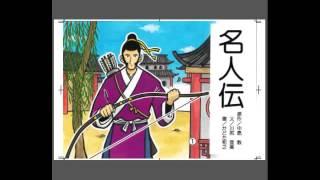 紙芝居紫織屋「名人伝」(語り・川尻亜美) 原作/中島敦