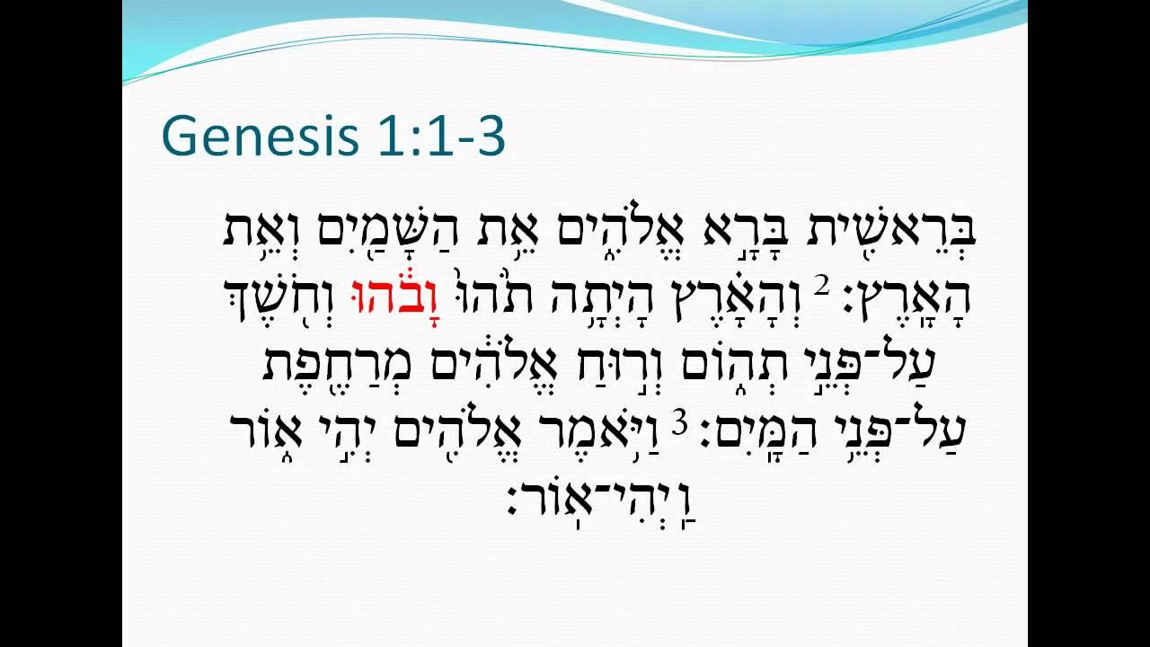 Hebrew Thinking or Greek Thinking?