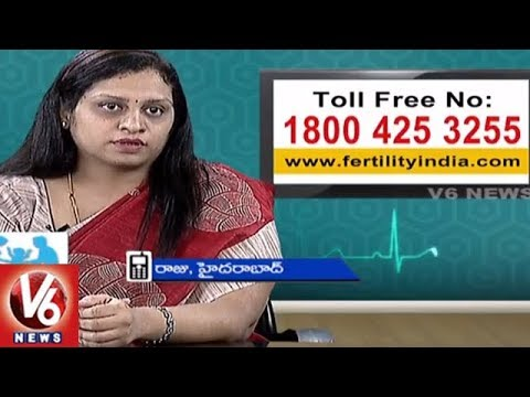 In Vitro Fertilization (IVF) | Symptoms & Treatment | Dr. Rama Infertility Hospital | V6 Good Health
