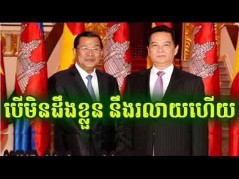 Cambodia News Today: RFI Radio France International Khmer Evening Tuesday 06/20/2017