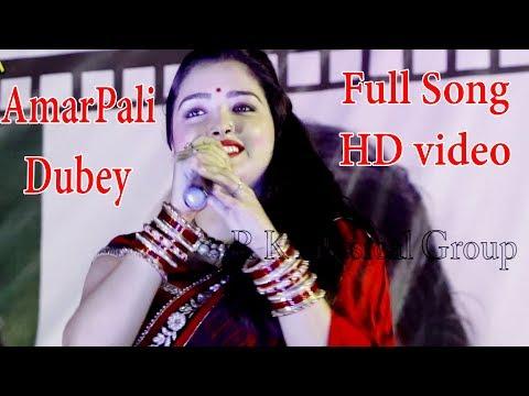 देखें लाइव हंगामा Full HD Video, Bhojpuri Song आम्रपाली ने गाया पुरा गाना निरहुआ के साथ में,