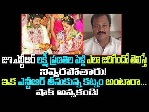 Unknown And Shocking Facts About NTR Wife | Telugu Gossips |  Telugu Boxoffice