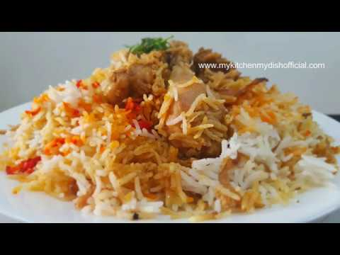 Authentic Chicken Biryani | Simple And Easy | My Kitchen My Dish | English Subtitles