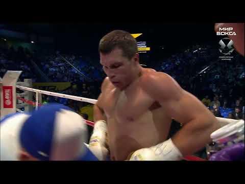 Grigory Drozd — Mateusz Masternak |Дрозд — Мастернак |Полный бой HD| Мир бокса