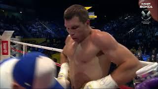Grigory Drozd — Mateusz Masternak |FULL HD| Дрозд — Мастернак |полный бой| Мир бокса