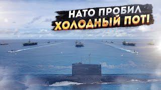 Поздравление русских подводников вызвало панику в НАТО