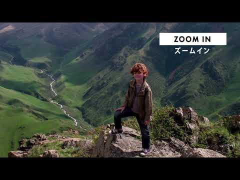 カメラワーク - ZOOM IN (ズームイン)   動画編集・映像制作