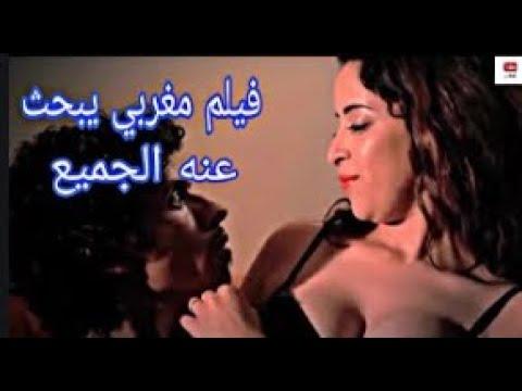 Download فيلم مغربي ساخن ممنوع من العرض  2019 Film Marocain +18