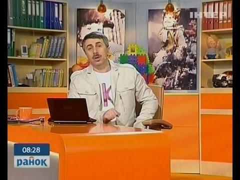 Доктор Комаровский: скарлатина у детей