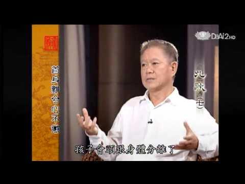 20130926《殷瑗小聚》九歌 (七) (蔣勳) - YouTube