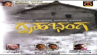 Gruhabhanga Kannada Serial Episode No : 01
