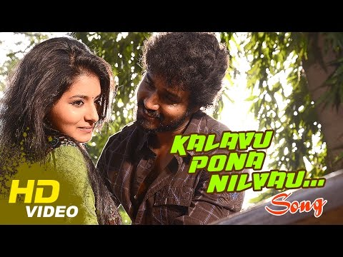 Burma Tamil Movie - Kalavu Pona Nilvau Song Video