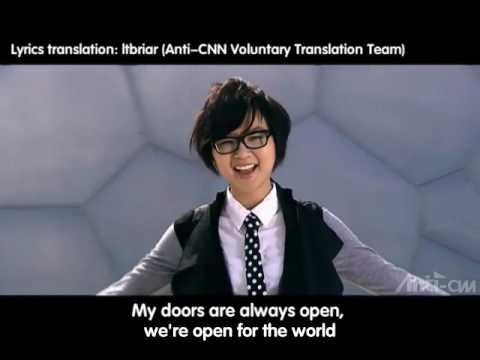 北京欢迎你 Welcome to Beijing Karaoke - YouTube