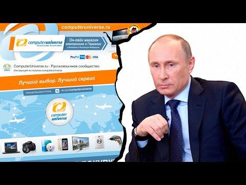 """Подкаст #3. """"Официальная"""" группа Сomputeruniverse.ru: факты и версии."""