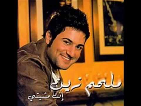ZEIN MP3 KABAD BAD MELHEM TÉLÉCHARGER