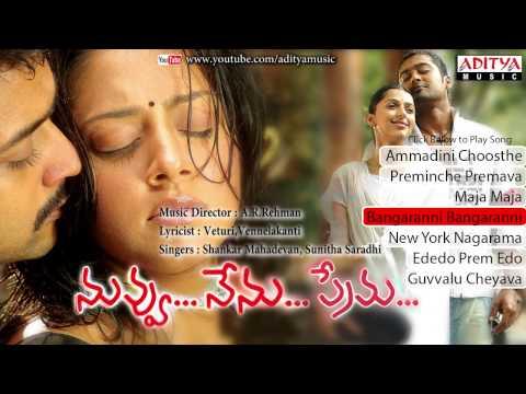 preminche premava song in tamil free