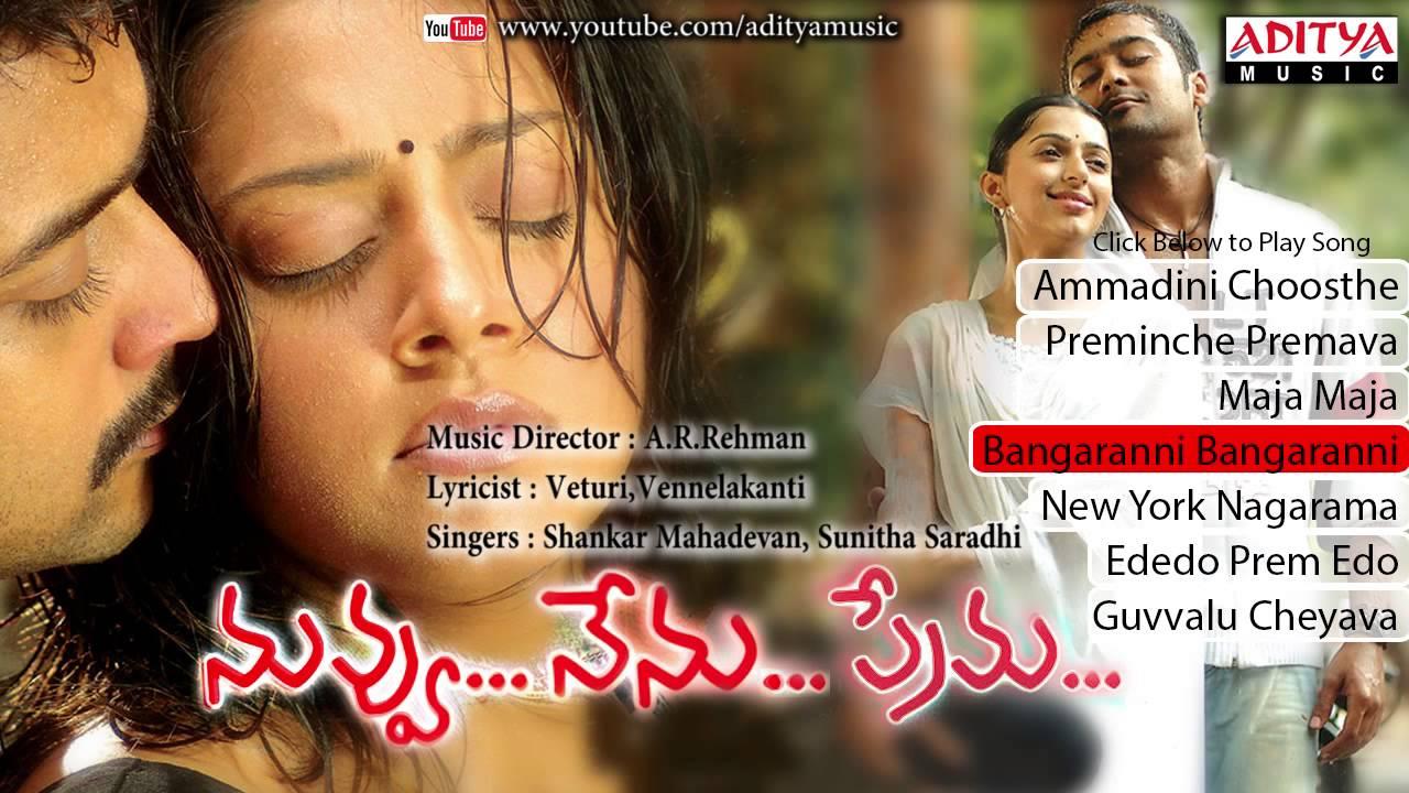 Nuvvu Nenu Prema | Telugu Movie Full Songs | Jukebox - YouTube