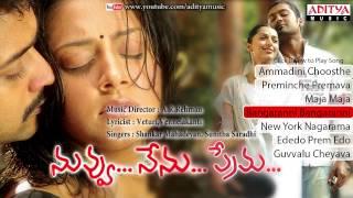 Nuvvu Nenu Prema | Telugu Movie Full Songs | Jukebox