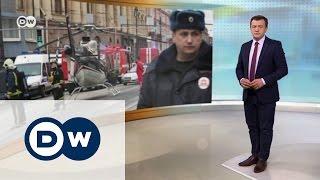 Теракт в Петербурге  как мир отреагировал на трагедию в России – DW Новости (04 04 2017)