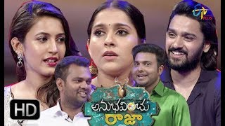 Anubhavinchu Raja | 4th August 2018 | Full Episode 24 | Happy Wedding Movie Team | ETV Plus