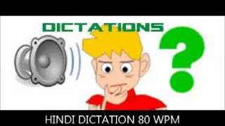 22 hindi dictation 80wpm